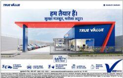 maruti-suzuki-true-value-your-safety-with-trust-ad-lokmat-mumbai-26-06-2021
