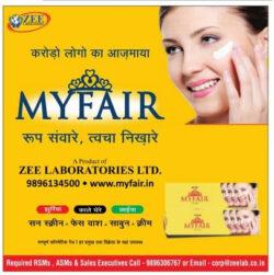 myfair-a-product-of-zee-laboratories-ltd-ad-amar-ujala-delhi-19-06-2021