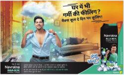 navratna-maxx-cool-talc-by-varun-dhawan-ad-amar-ujala-delhi-13-06-2021