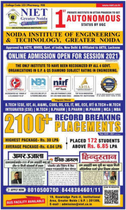 noida-institute-of-enigineering-and-technology-greater-noida-online-admission-open-for-session-2021-ad-amar-ujala-delhi-23-06-2021
