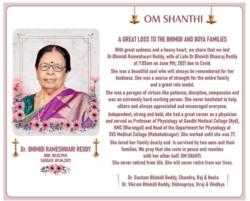om-shanthi-dr-bhimidi-rameshwari-reddy-ad-deccan-chronicle-hyderabad-12-06-2021