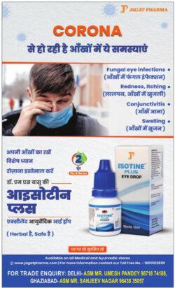 p-jagat-pharma-isotine-plus-eye-drop-ad-amar-ujala-delhi-23-06-2021