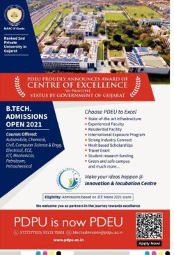 pdeu-proudly-announces-award-of-center-of-excellence-ad-gujarat-samachar-ahmedabad-20-06-2021