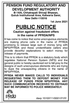 pension-fund-regulatory-and-devepolment-authority-public-notice-ad-deccan-chronicle-hyderabad-10-06-2021