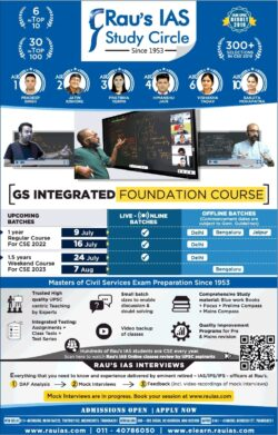 raus-ias-study-circle-gs-integrated-foundation-course-admission-open-ad-toi-mumbai-30-6-2021