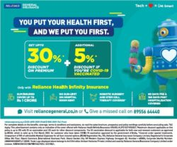 reliance-general-insurance-you-put-your-health-first-and-we-put-you-first-ad-toi-delhi-30-6-2021