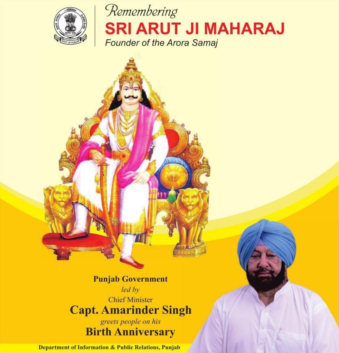 remembering-sri-arut-ji-maharaj-founder-of-the-arora-samaj-ad-tribune-chandigarh-30-5-2021