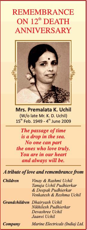 remembrance-on-12th-death-anniversary-mrs-premalata-k-uchil-ad-times-of-india-mumbai-04-06-2021