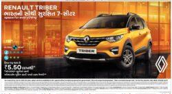 renault-triber-space-for-everything-ad-gujarat-samachar-ahmedabad-19-06-2021
