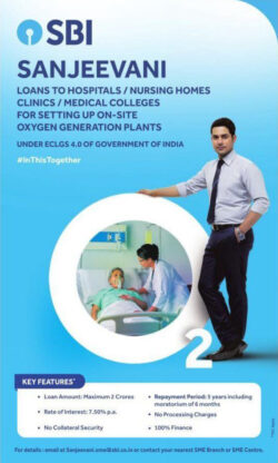 sbi-sanjeevani-loans-to-hospitals-for-setting-up-on-site-oxygen-generation-plants-ad-tribune-chandigarh-2-6-2021