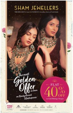 sham-jewellers-the-biggest-and-most-luxurious-jewellery-store-of-north-india-ad-tribune-chandigarh-18-06-2021
