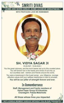 smriti-divas-sh-vidya-sagar-ji-ad-tribune-chandigarh-13-06-2021
