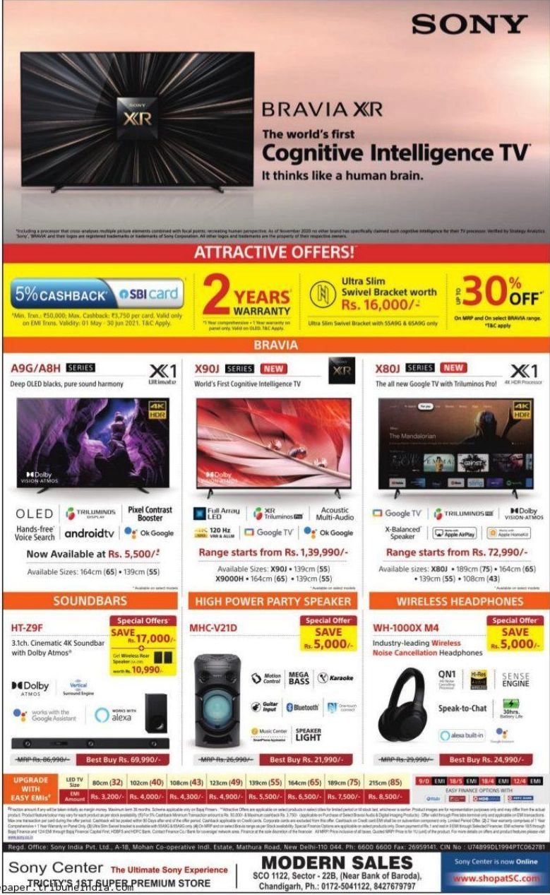 sony-bravia-xr-the-worlds-first-cognitive-intelligence-tv-ad-tribune-chandigarh-26-06-2021