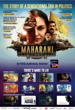 sony-liv-the-story-of-a-sensational-era-in-politics-maharani-ad-times-of-india-mumbai-29-05-2021