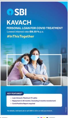state-bank-of-india-kavach-personal-loan-for-covid-treatment-ad-deccan-chronicle-hyderabad-11-06-2021