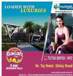 swagat-group-loaded-with-luxuries-ad-gujarat-samachar-ahmedabad-27-06-2021