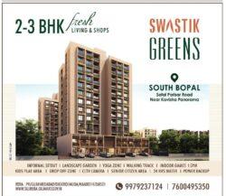 swastik-greens-2-3-bhk-fresh-living-and-shops-ad-gujarat-samachar-ahmedabad-20-06-2021