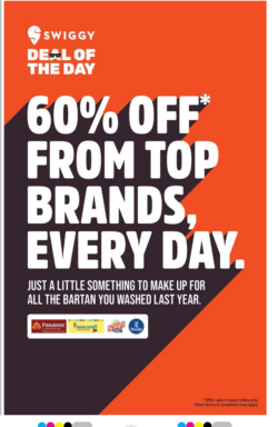 Swiggy-Deal-Of-The-Day-60%-Off-From-Top-Brands-Every-Day-Ad-Deccan-Chronicle-Hyderabad-25-06-2021