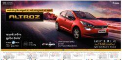 tata-motors-altroz-rupees-4111-emi-ad-gujarat-samachar-ahmedabad-22-06-2021