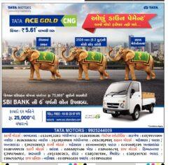 tata-motors-tata-ace-gold-cng-ad-gujarat-samachar-ahmedabad-18-06-2021