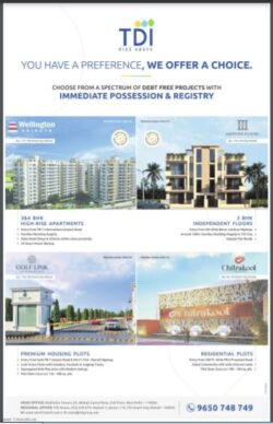 tdi-you-have-a-preference-we-offer-a-choice-ad-tribune-chandigarh-26-06-2021