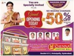 the-chennai-shopping-mall-grand-opening-today-ad-deccan-chroncile-hyderabad-19-06-2021