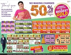 the-chennai-shopping-mall-no-making-charges-50%-off-ad-deccan-chronicle-hyderabad-20-06-2021