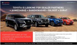 toyota-is-looking-for-dealer-partners-ahmedabad-gandhinagar-rajkot-surat-ad-gujarat-samachar-ahmedabad-19-06-2021