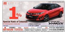 toyota-yaris-price-starts-at-rupees-9-16-lakh-ad-gujarat-samachar-ahmedabad-15-06-2021