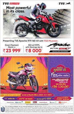 tvs-apache-rtr-160-tvs-sports-ad-amar-ujala-delhi-23-06-2021