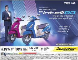 tvs-juipter-zx-with-tvs-intelli-go-ad-amar-ujala-delhi-16-06-2021