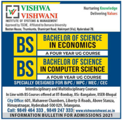 vishwa-vishwani-institute-of-systems-and-management-ad-deccan-chronicle-hyderabad-23-06-2021