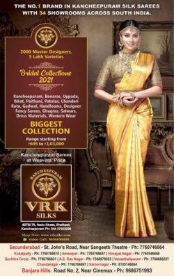 vrk-silks-biggest-collection-bridal-collections-2021-ad-deccan-chronicle-hyderabad-20-06-2021