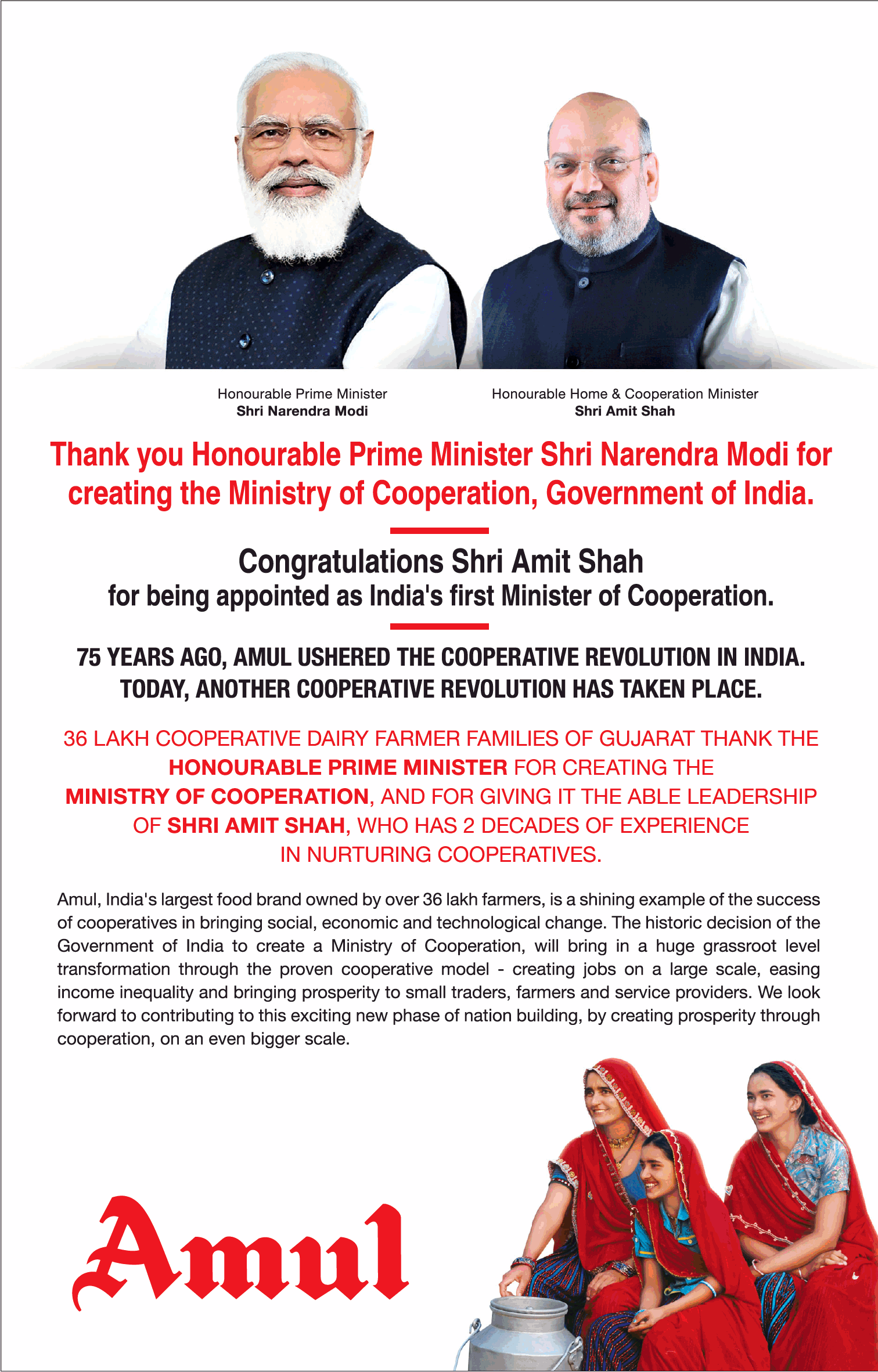 Amul Thanks Honourable Prime Minister Of India For Creating Ministry Of Cooperation