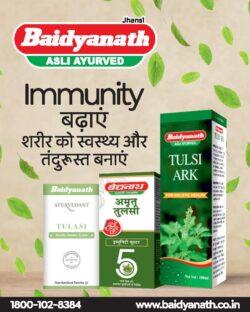 baidyanath-asli-ayurved-tulsi-ark-increase-immunity-ad-dainik-jagran-kanpur-2-7-2021