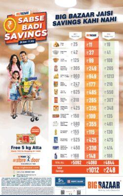 big-bazaar-sabse-badi-savings-30-june-11-july-big-bazaar-jaisi-savings-kahi-nahi-ad-toi-delhi-1-7-2021