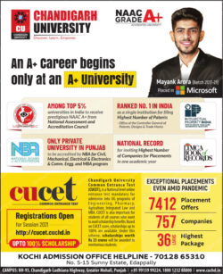 chandigarh-university-cucet-common-entrance-test-registrations-open-for-session-2021-ad-malayala-manorama-kochi-9-7-2021