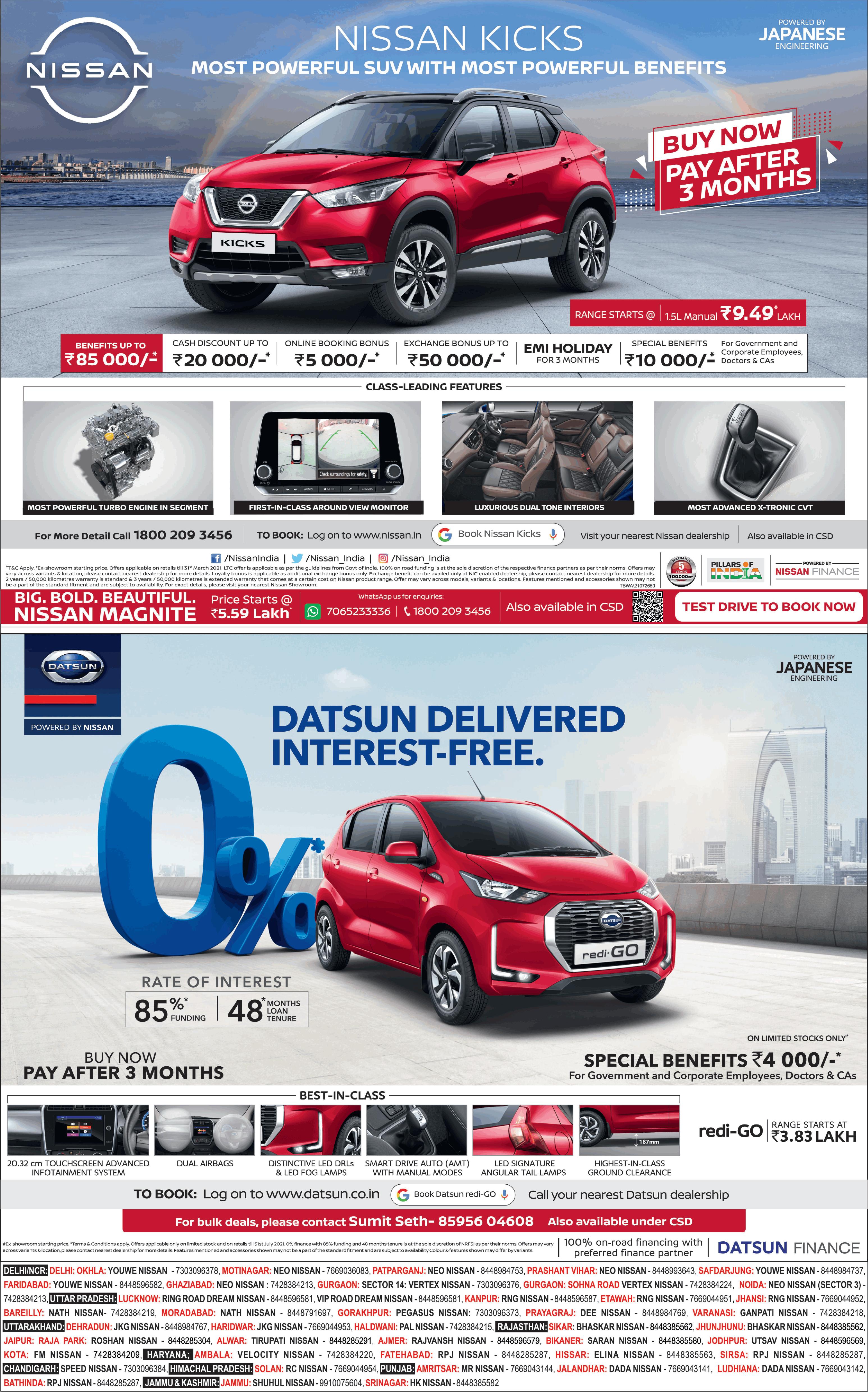 datsun-redi-go-0%-rate-of-interest-datsun-delivered-interest-free-ad-toi-delhi-11-7-2021