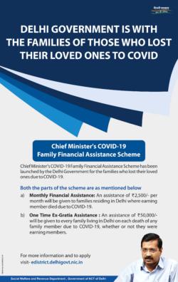 delhi-government-chief-ministers-covid-19-family-financial-assistance-scheme-ad-times-of-india-delhi-9-7-2021