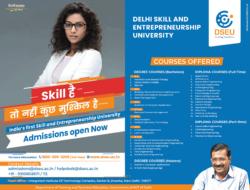 delhi-skill-and-enterpreneurship-university-admissions-open-now-2021-ad-toi-delhi-11-7-2021