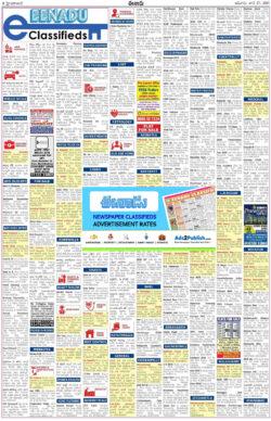 eenadu-classifieds-paper-of-27-6-2021