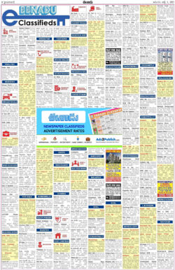 eenadu-classifieds-sunday-paper-of-4-7-2021