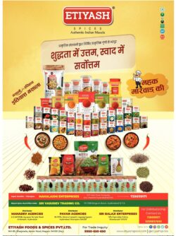 etiyash-spices-authentic-indian-masala-mehak-marward-ki-ad-hindi-milap-hyderabad-9-7-2021