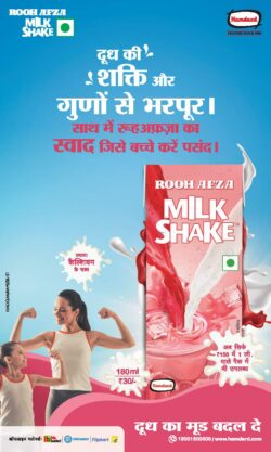 hamdard-rooh-afza-milk-shake-doodh-ka-mood-badle-de-ad-dainik-jagran-lucknow-3-7-2021