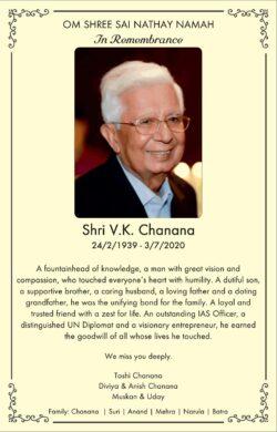 in-remembrance-shri-v-k-chanana-ad-times-of-india-delhi-03-07-2021