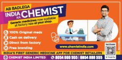 india-chemist-generic-medicines-now-available-at-factory-rate-ad-dainik-jagran-lucknow-27-6-2021