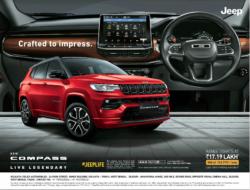 jeep-compass-range-starts-at-rs-17-19-lakh-upto-100%-funding-available-ad-toi-kolkata-11-7-2021