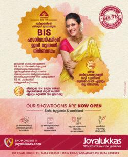 joyalukkas-our-showrooms-are-now-open-kajol-malayalam-ad-malayala-manorama-kochi-9-7-2021