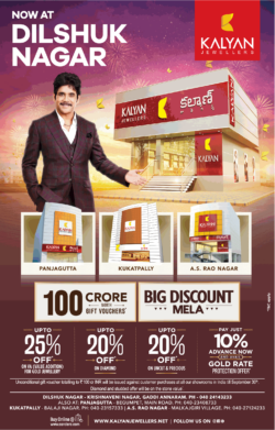 kalyan-jewellers-now-at-dilsukh-nagar-big-discount-mela-ad-times-of-india-hyderabad-10-7-2021