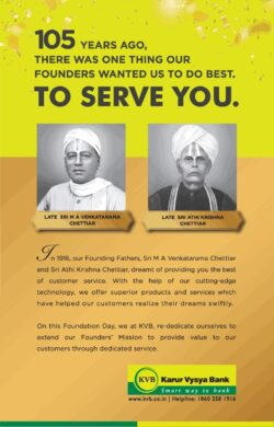 karur-vysya-bank-105th-foundation-day-ad-toi-delhi-1-7-2021